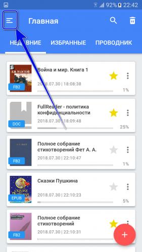 Сетевые библиотеки