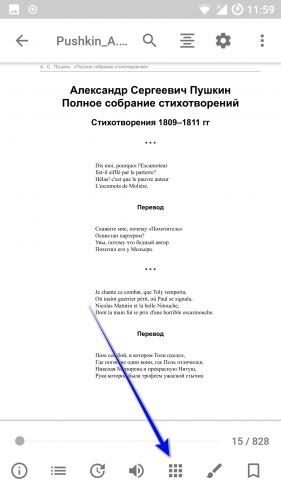 Миниатюры страниц документов формата PDF, DjVU, CBZ и CBR