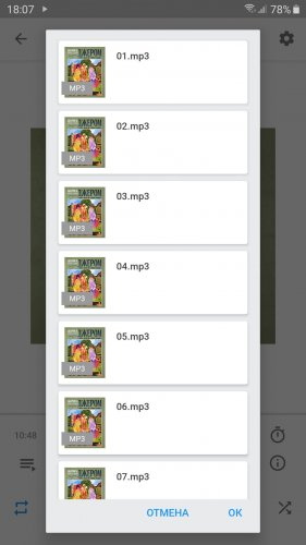 Добавление каталога с аудиокнигами в MP3