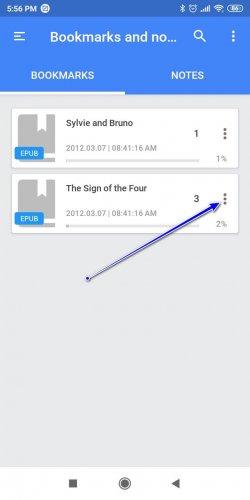 Синхронизация данных между различными устройствами
