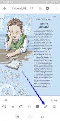 Работа с текстом в PDF документах